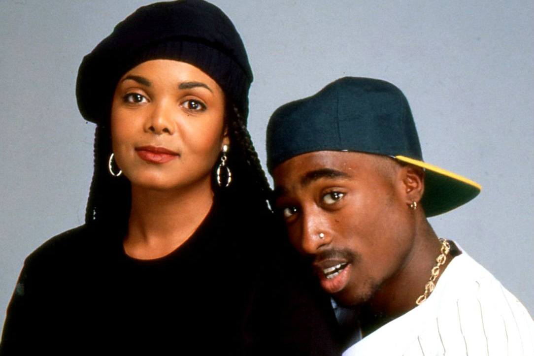 Rock and Roll Hall of Fame 2017 Tupac and Janet - 1773076