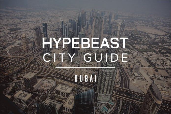 The 2016 City Guide to Dubai