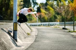 "adidas x Thrasher Magazine Highlight Dennis Busenitz in ""Up To Speed"" Documentary"