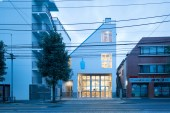 Blue Bottle Coffee Opens Its Fifth Schemata Architects-Designed Café in Tokyo