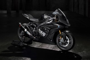 BMW Motorrad Unveils Limited Edition HP4 Race Advanced Prototype