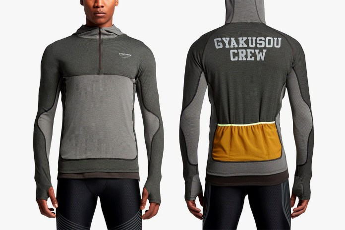 A Closer Look at NikeLab's 2016 GYAKUSOU Collection