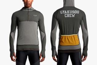 A Closer Look at NikeLab's 2016 GYAKUSOU Collection