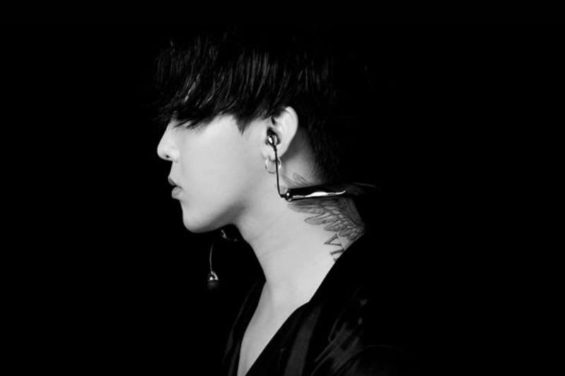 G Dragons PEACEMINUSONE Launches Bluetooth Headset SOUNDBAND Music K Pop GD Apparel Earphones Big Bang