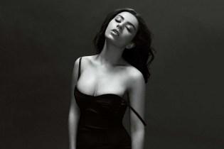 "Charli XCX & Vampire Weekend's Rostam Remix Jim-E-Stack's ""Deadstream"""