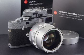 """Leica M-A """"25 Years"""" Limited Edition Appeals to the Elite and Ultra Rich"""