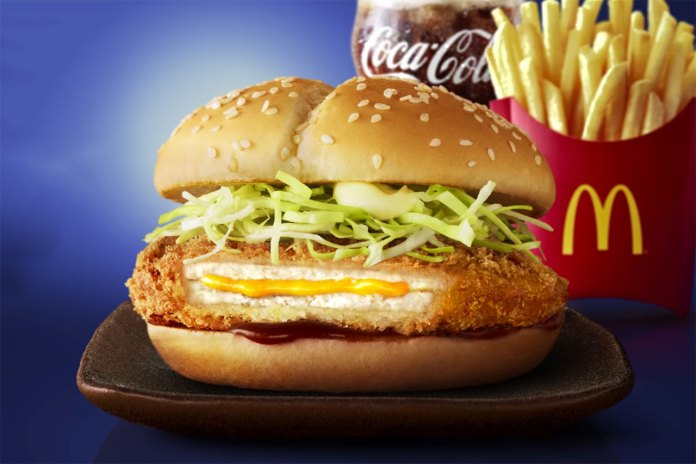 McDonald's in Japan Has Created Another East Meets West Fare