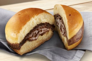 Are You Ready for the McDonald's Nutella Burger?