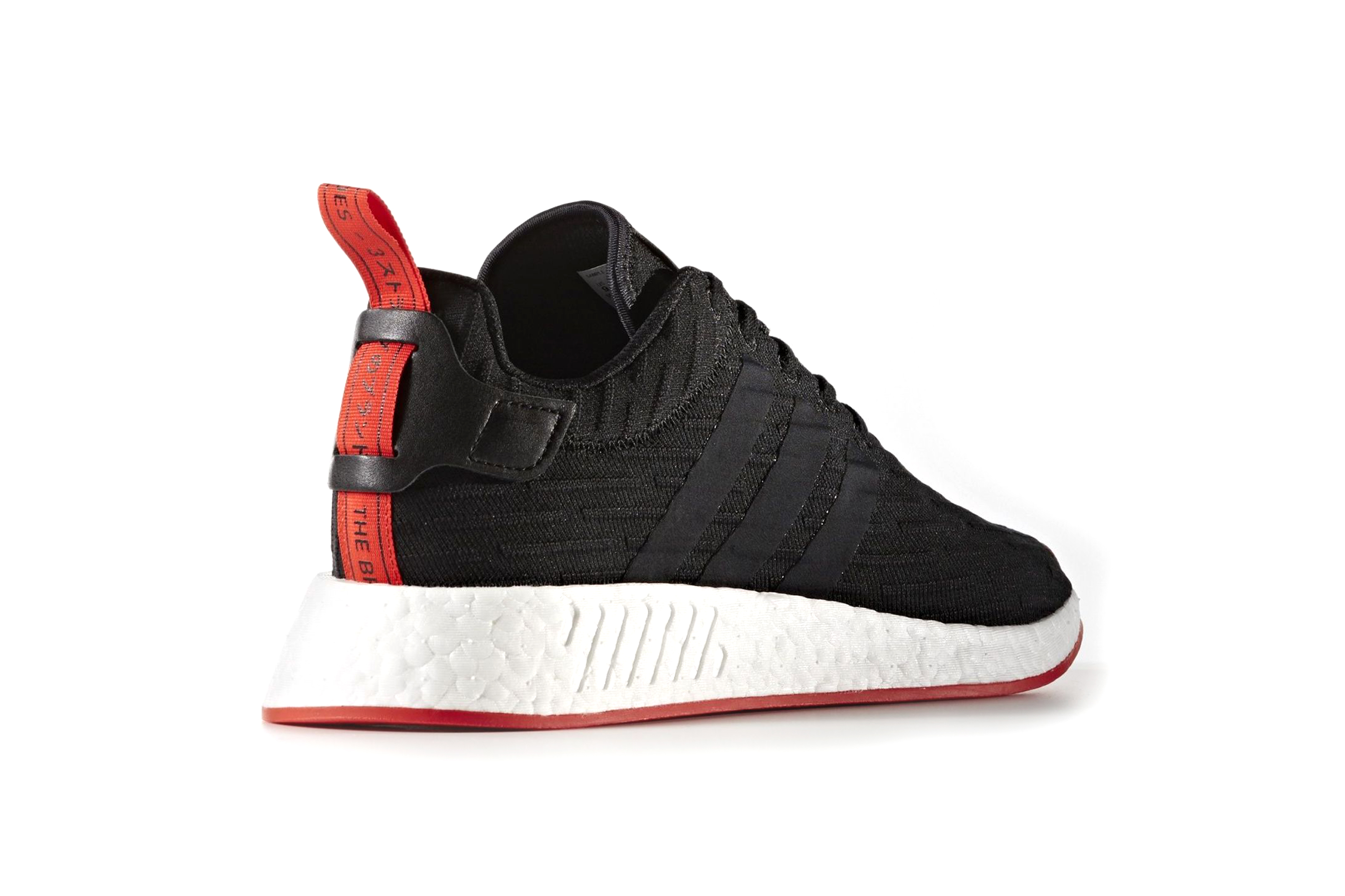 adidas Originals NMD R2 red white black