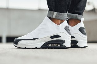 The Nike Air Max 90 Utility Is Now Available With a Weather-Proof White Upper