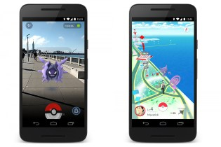 'Pokémon GO' Is Introducing Daily Bonuses