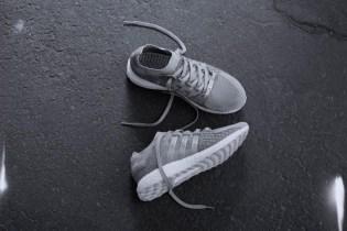 Pusha T & adidas Originals Reveal Newest Collaboration