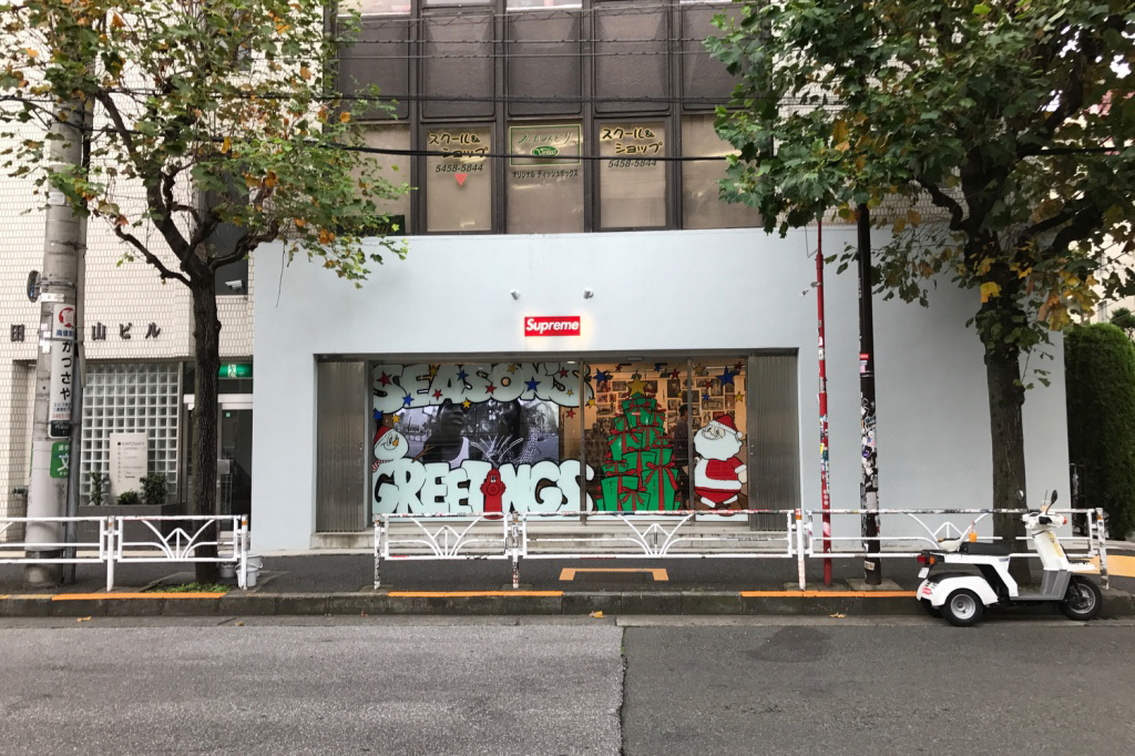 Supreme Japan Christmas Store Fronts