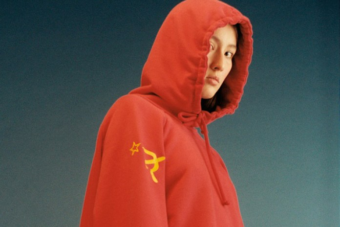 """SVMoscow and Vetements Join Forces on a Limited Edition """"Serp i Molot"""" Hoodie"""