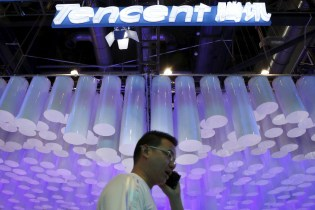 Tencent Celebrates Anniversary by Giving $220 Million USD in Shares to Employees