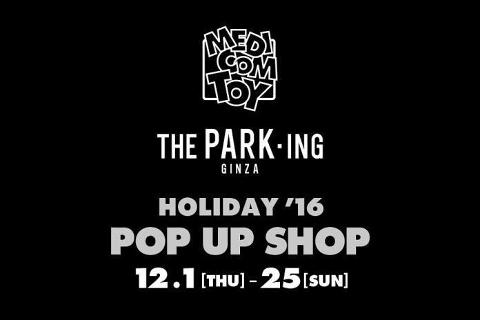 THE PARK・ING GINZA Is Launching a Medicom Toy Pop-Up Shop