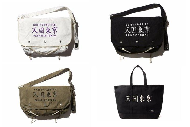 WACKO MARIA Releases Exclusive Bags for B JIRUSHI YOSHIDA Pop-Up