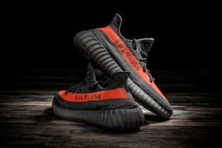 All Red Uk 'sply 350' yeezy boost 350 V 2 BY 1605 black copper buy 85