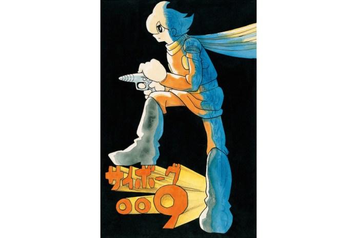 "Yohji Yamamoto Creates Custom Artwork for ""Cyborg 009"""