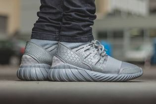 "adidas Originals Tubular Doom ""Metallic Silver"""
