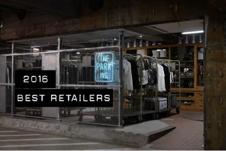 Best Retailers of 2016