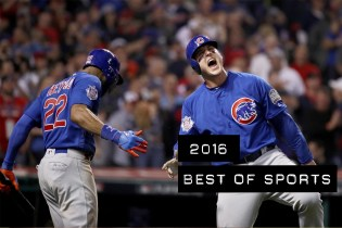 The Best Sports Moments of 2016