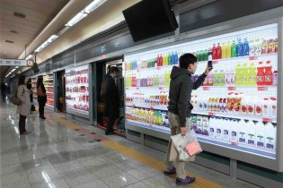 In the Future, Retail Will Be Friction-Free