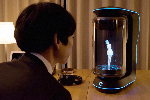 This Holographic Smart Assistant Could Be Your Next Relationship