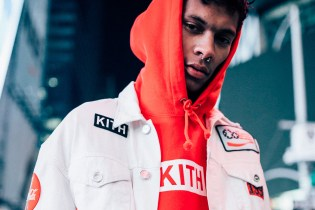KITH Rounds out a Successful 2016 With a Collaboration Alongside Coca-Cola