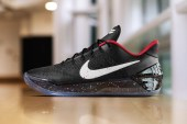 "Nike Unveils the Kobe A.D. ""Alternate"" PE for DeMar DeRozan"