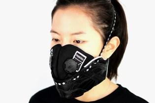The Yeezy Boost Mask Creator Returns With a PHANTACi x PUMA R698 Mask