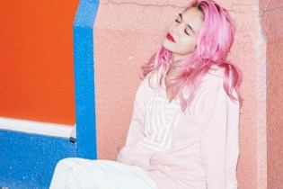 Pigalle Is Opening Its First-Ever Women's Pop-Up Store in Tokyo