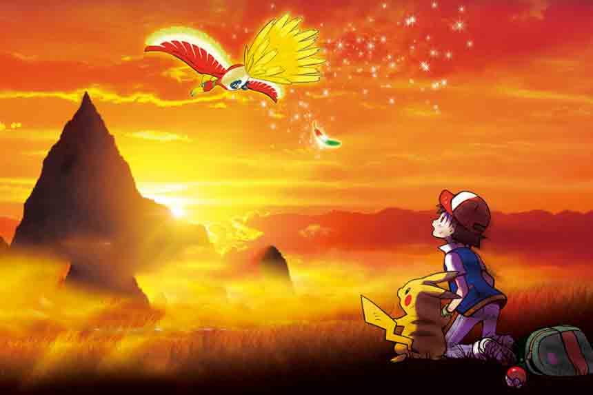 Pokemon Movie I Choose You