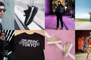 10 Special Streetwear Releases Unveiled Via Instagram This Week