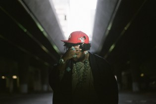 Thundercat Announces Massive 2017 World Tour
