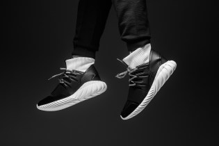 "The adidas Originals Tubular Doom ""Yin Yang"" Pack Has Finally Hit Retailers"