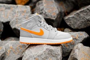 "#hypebeastkids: Air Jordan 1 Mid in ""Bright Citrus"""