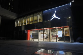 Open for Business: You Can Now Shop at the Largest Jordan Brand-Only Store in Asia