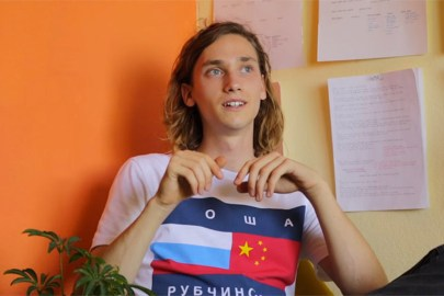 "Julian Klincewicz Says Gosha Rubchinskiy Offers ""A Window Into a Whole World"""