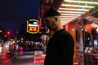 """Letta and Ryan Hemsworth Unite for the Emotionally-Heavy Release, """"Far Off"""""""