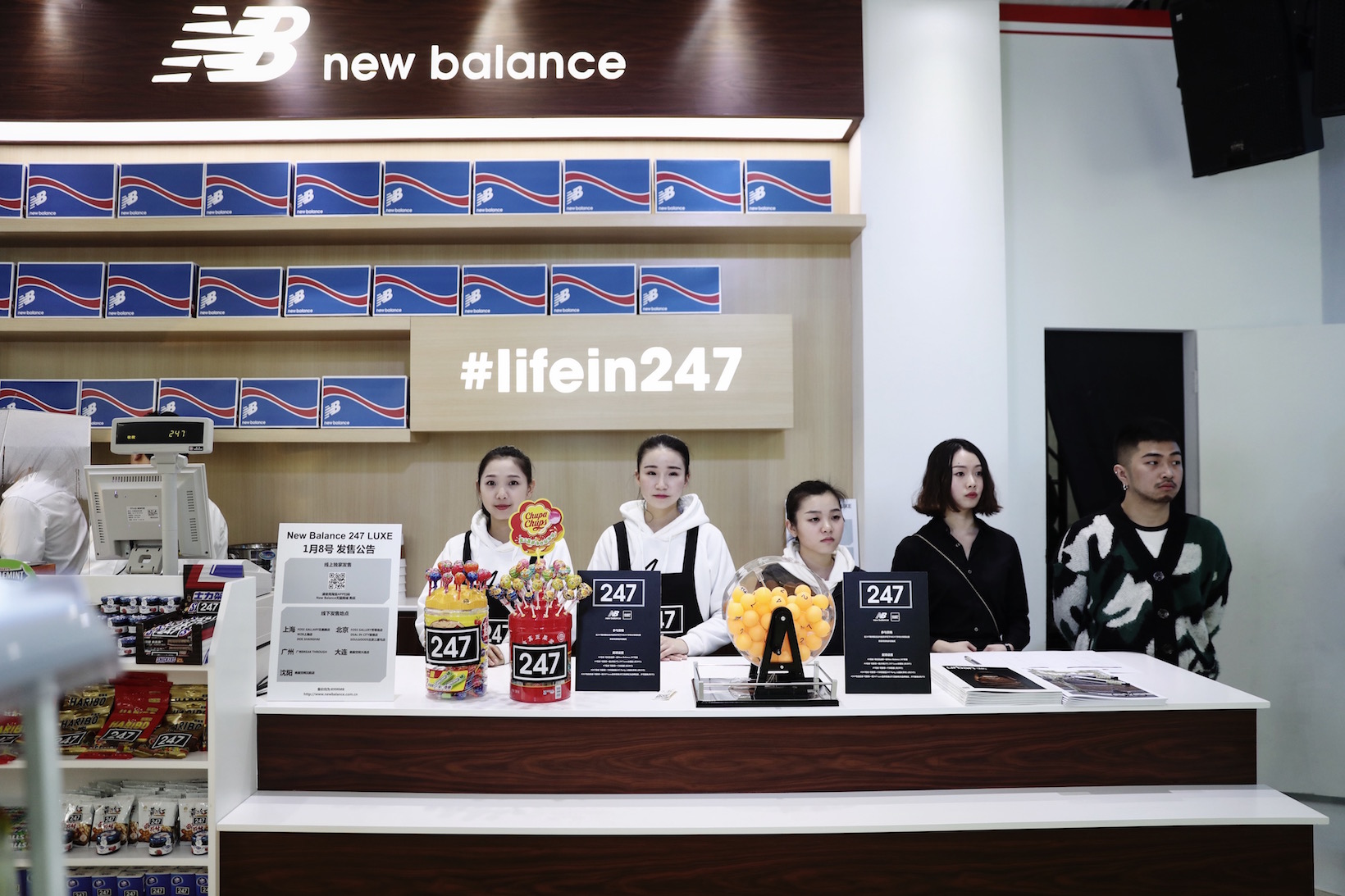 new balance 247 gold