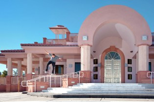 "Robbie Brockel Drops New ""Surveillance"" Part for Real Skateboards"