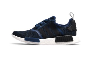 adidas's NMD R1 Silhouette Ushers in a New Colorway