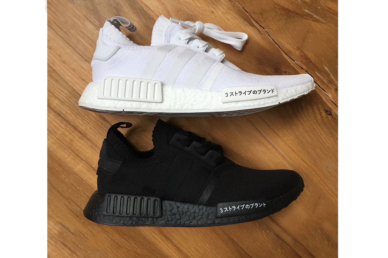 "adidas NMD R1 Primeknit Triple Black & Triple White ""Japan Boost"" Three Stripes Germany Footwear Sneakers - 3725611"