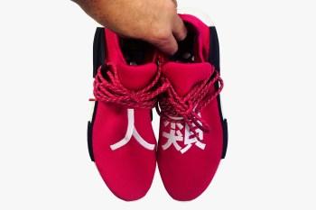 A New adidas x Pharrell Hu NMD Gets Teased by Jon Wexler