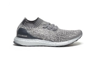 "The adidas UltraBOOST Uncaged Joins The ""Silver BOOST"" Pack"