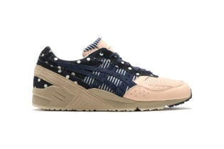 ASICS Dresses the GEL-Sight in Japanese Denim & Premium Leather