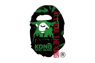 BAPE Is Launching a 'Kong: Skull Island' Collaboration Next Month
