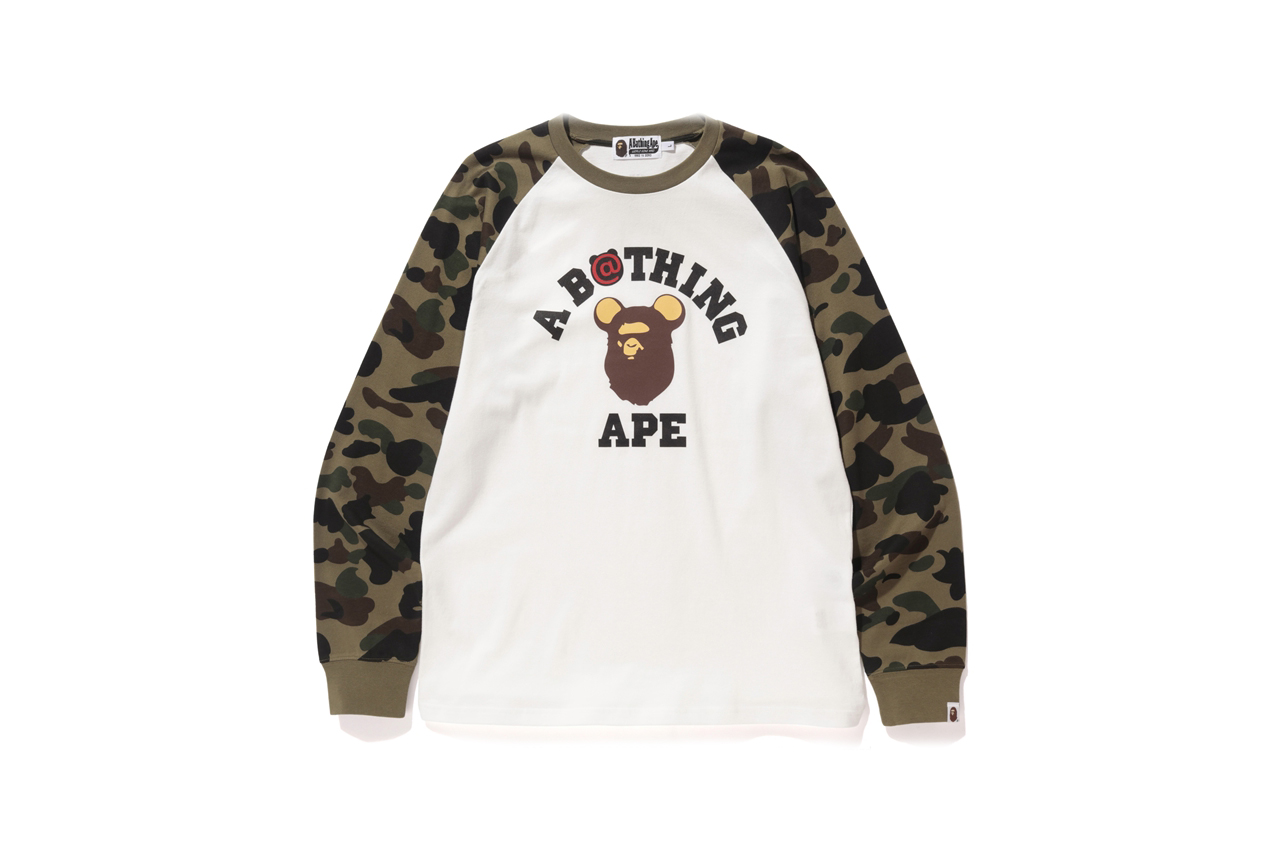 BAPE A Bathing Ape BEARBRICK Apparel Collection - 3732678