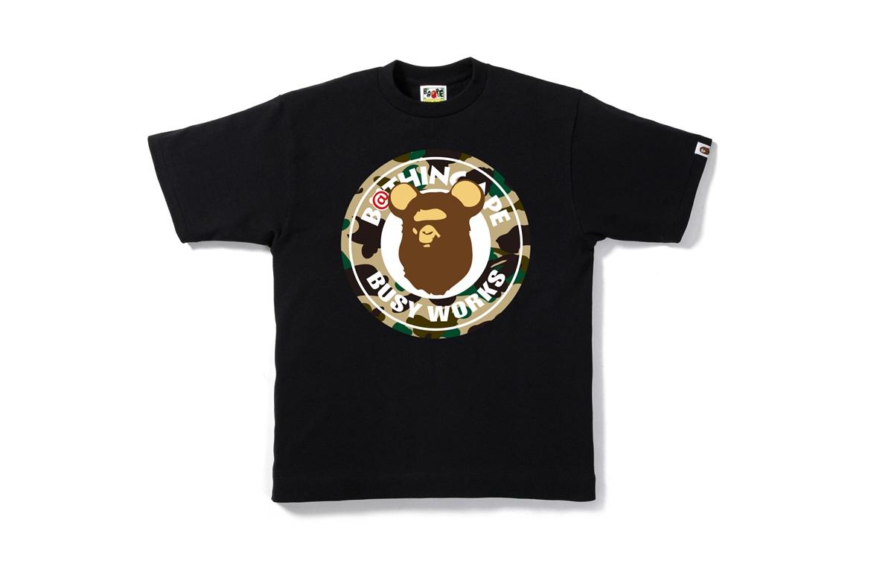 BAPE A Bathing Ape BEARBRICK Apparel Collection - 3732680